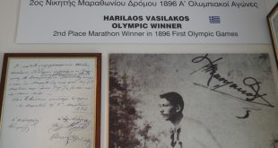 The historical athletic and personal jewels of the Greek Olympic Champion Harilaos Vasilakos at the Museum of Marathon Race.