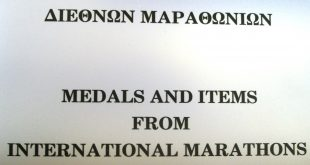 Collection of International Marathons
